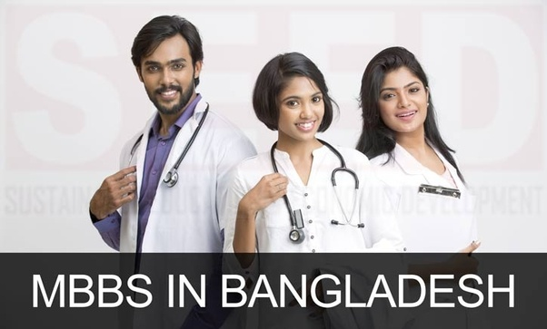 MBBS in Bangladesh. Frequently asked question